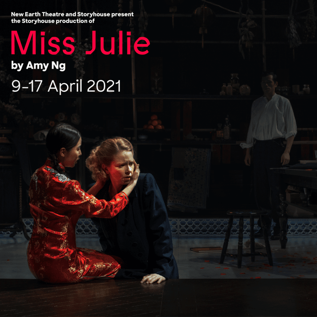 Storyhouse Miss Julie Live Streaming